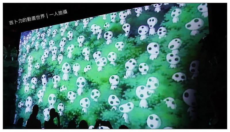 吉卜力的動畫世界 53