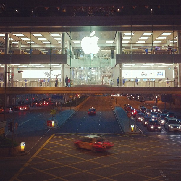 Apple Store, IFC, Hong Kong