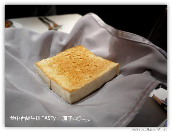 台中 西堤牛排 TASTy 2