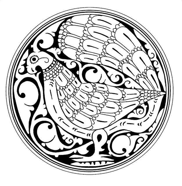 Islamic roundel design : stylised pheasant and background line decoration