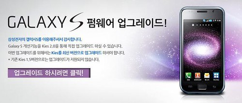 Galaxy S Value pack