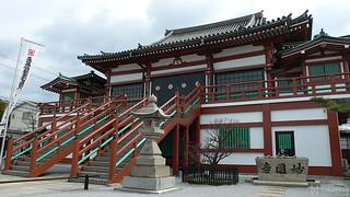 Myokokuji temple