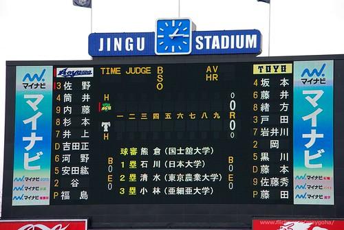 12-04-18_青学vs東洋_1回戦_025
