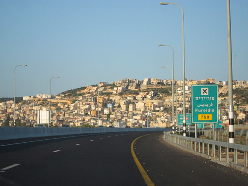 driving in Israel