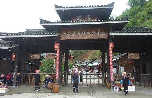 C-Guangxi-Pingan-village (44)