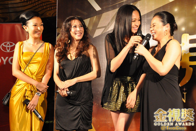 GOLDEN AWARDS 2012 TOP 10 NOMINEES NAMELIST REVEALED