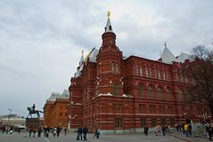 Musée historique d'État de Russie