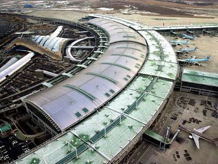 Korea Incheon International Airport, the best in the world