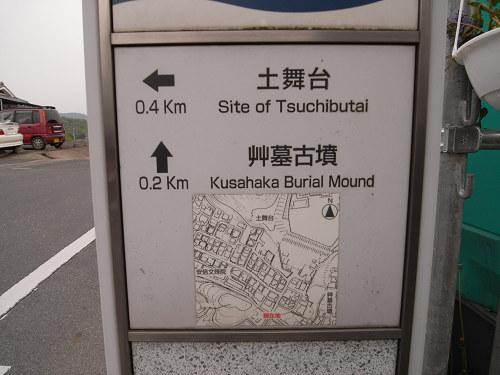 艸墓古墳@桜井市-08