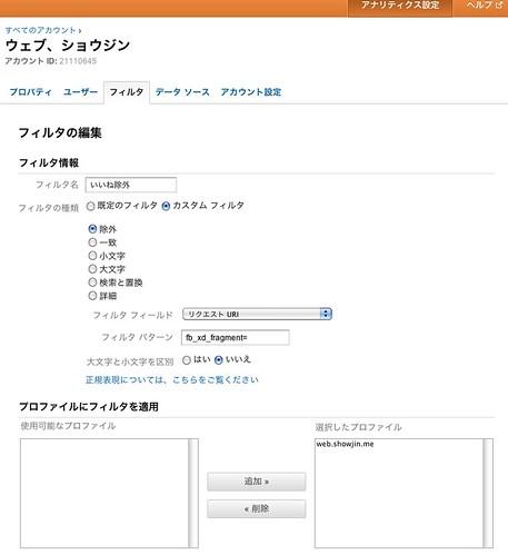 スクリーンショット(2012-06-01 11.43.56)