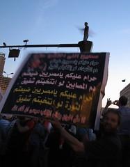 Protester, Tahrir Square
