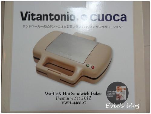 DSC02356-20120602