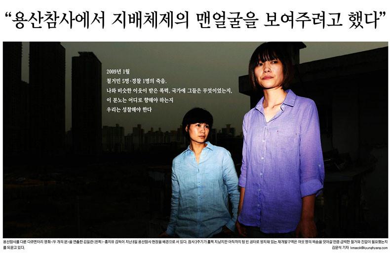 20120613_김일란 홍지유_규항넷