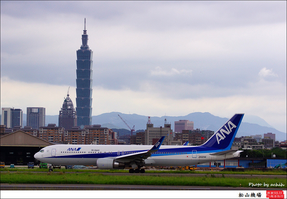 All Nippon Airways - ANA / JA624A / Taipei Songshan Airport