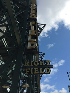 Safeco Field - Right Field Entrance