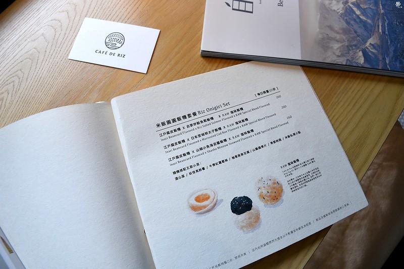 六張犁美食咖啡廳米販咖啡菜單推薦景點散策 (74)