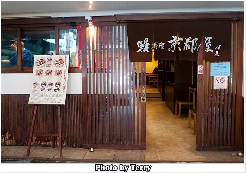 2012-04-01 京都屋與海芋  (7)