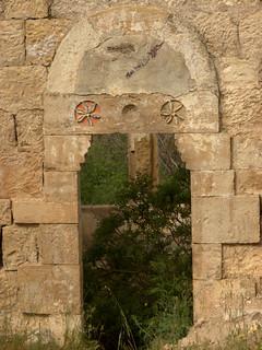 Lifta - 6 Petals Stone Relief-1