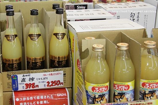 20120218_AomoriJapan_2176 f