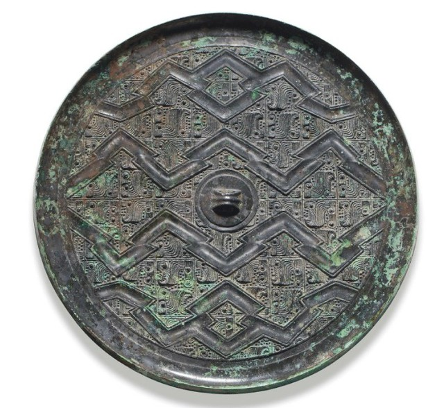 Mirror with Zigzag Pattern - Warring States Period (475-425 BC)