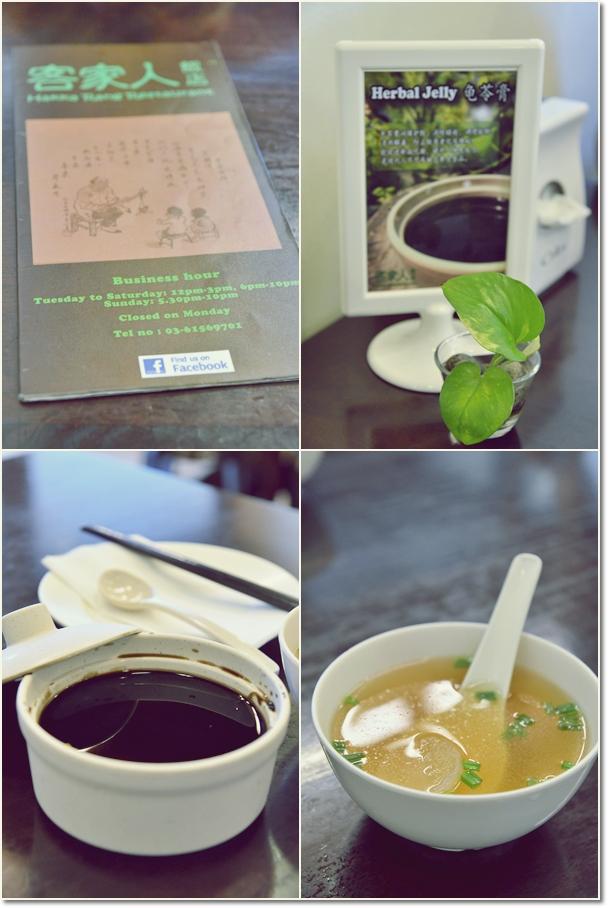 Gui Ling Gao & Soup