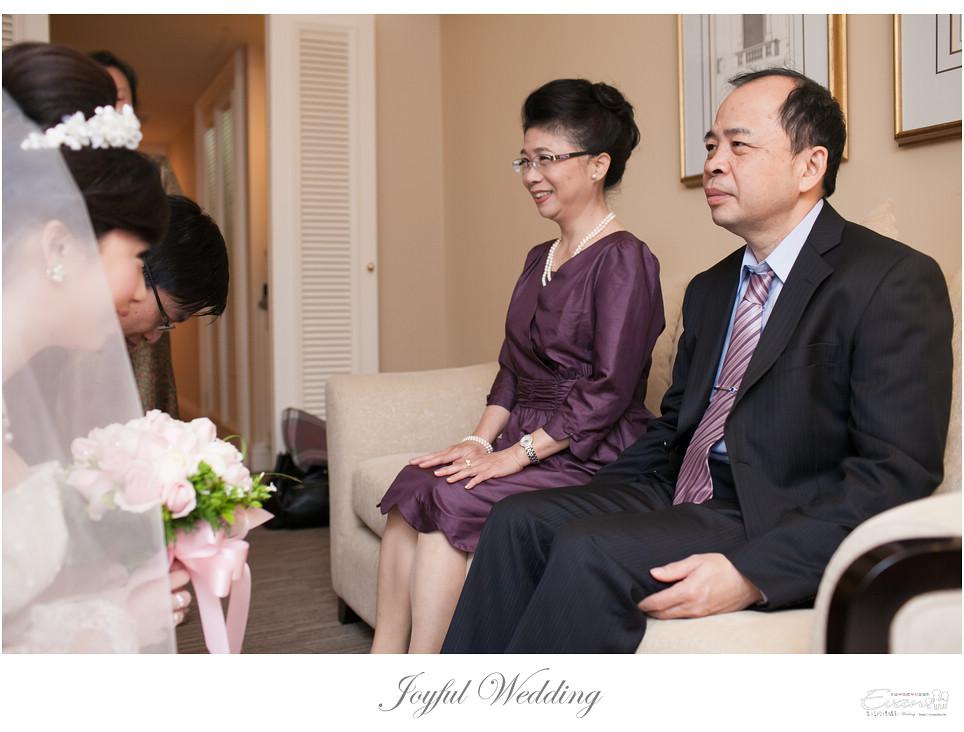 雅琪&孟傑  婚禮紀錄_0054