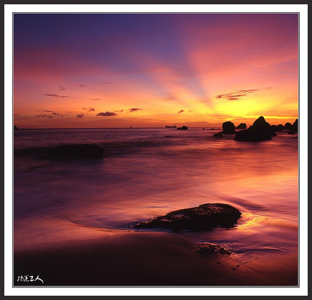 ++海與石++