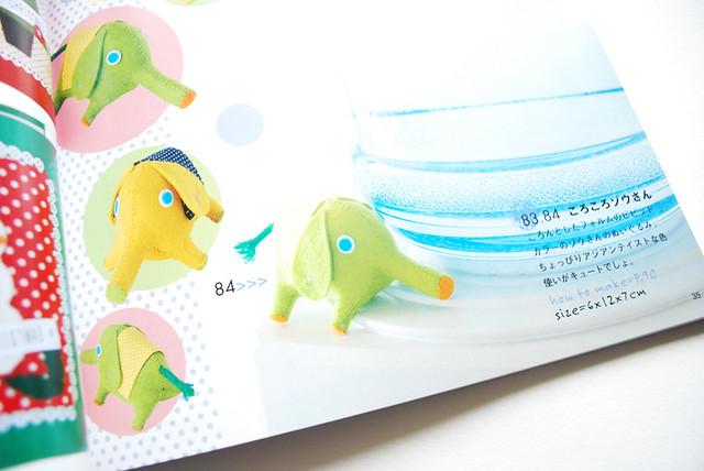 Cute Felt Mascots