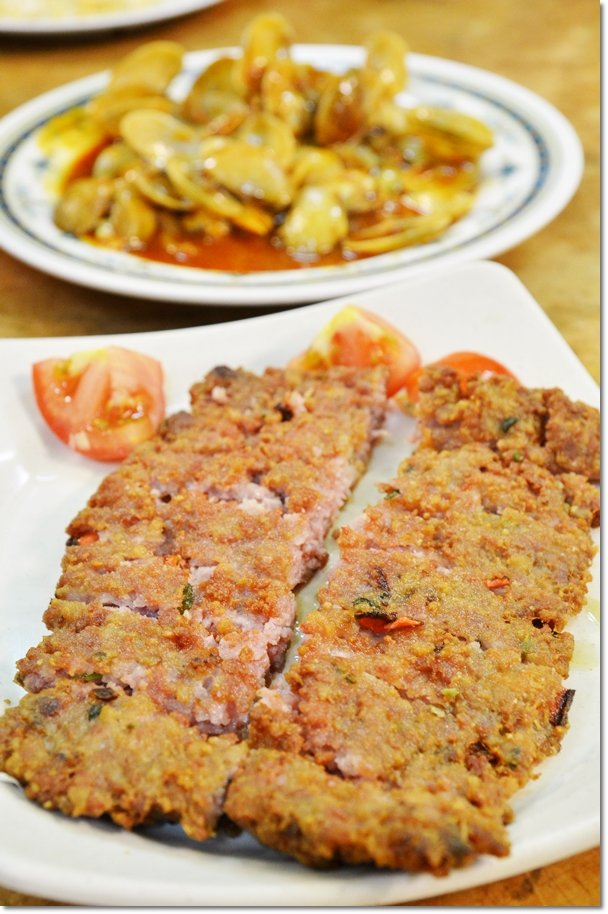 Minced Pork Patty with Salted Fish