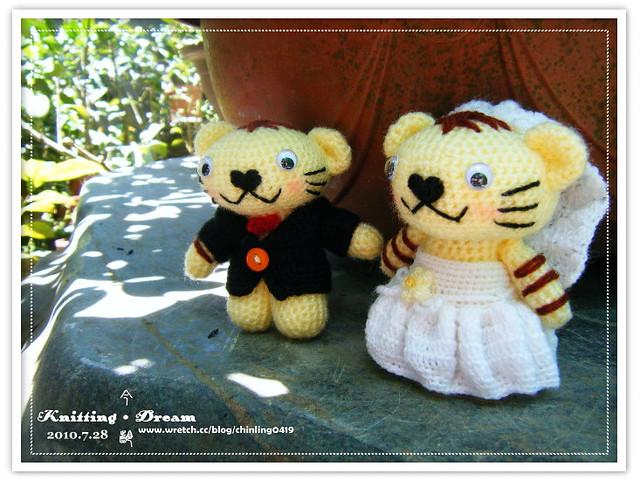 老虎.婚禮娃娃4