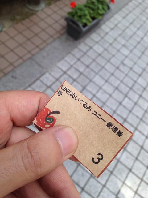 20120531094749