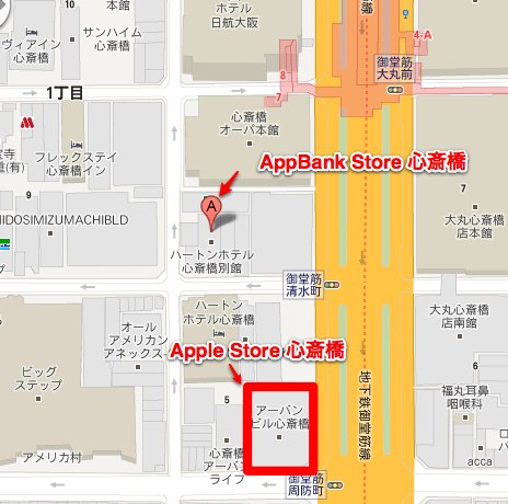 大阪府大阪市中央区西心斎橋1丁目4番13号 - Google マップ