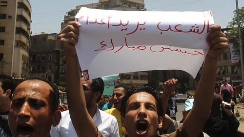 Egyptians took to the streets in the aftermath of the verdict in the case of former leader Hosni Mubarak and other leading officials of the NDP regime. The people are protesting in Cairo. by Pan-African News Wire File Photos