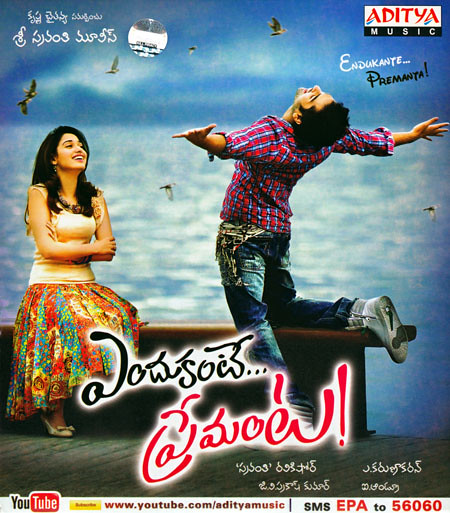 Endukante Premanta Telugu Movie