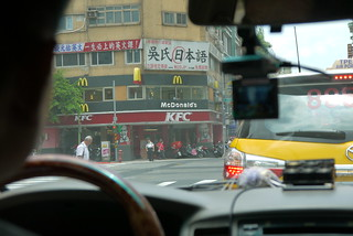 タクシーから見た台北の街の看板