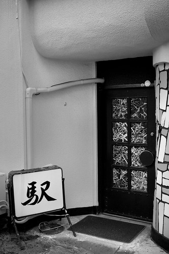 JZ C3 04 021 山口県徳山 NEX7 E30 3.5MBW#
