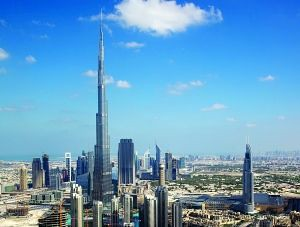 The new tallest building in the world?