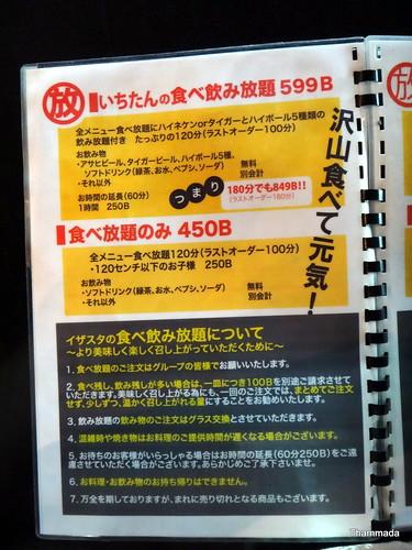 DSC00290-001
