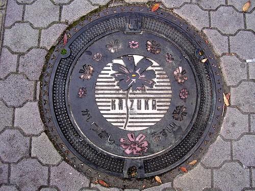 Kaizuka Osaka manhole cover (大阪府貝塚市のマンホール)