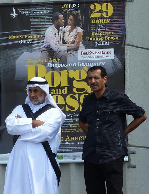 Дни Катара в Минске  18-20 июня 2012 1