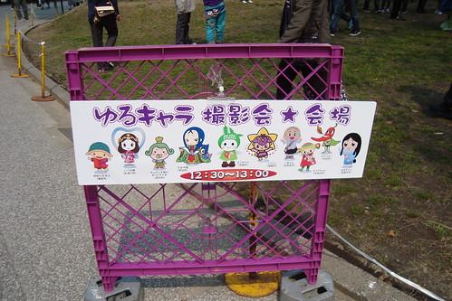 2014/03 J2第3節 京都vs栃木 #07