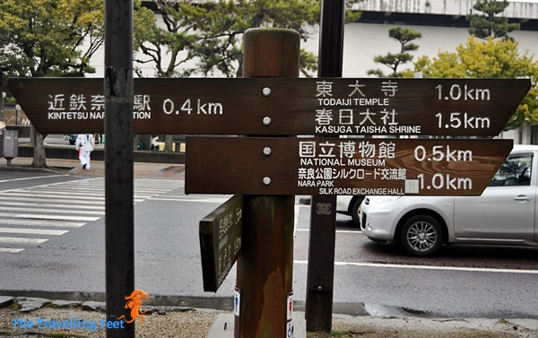sign markers leading to Todaiji Temple