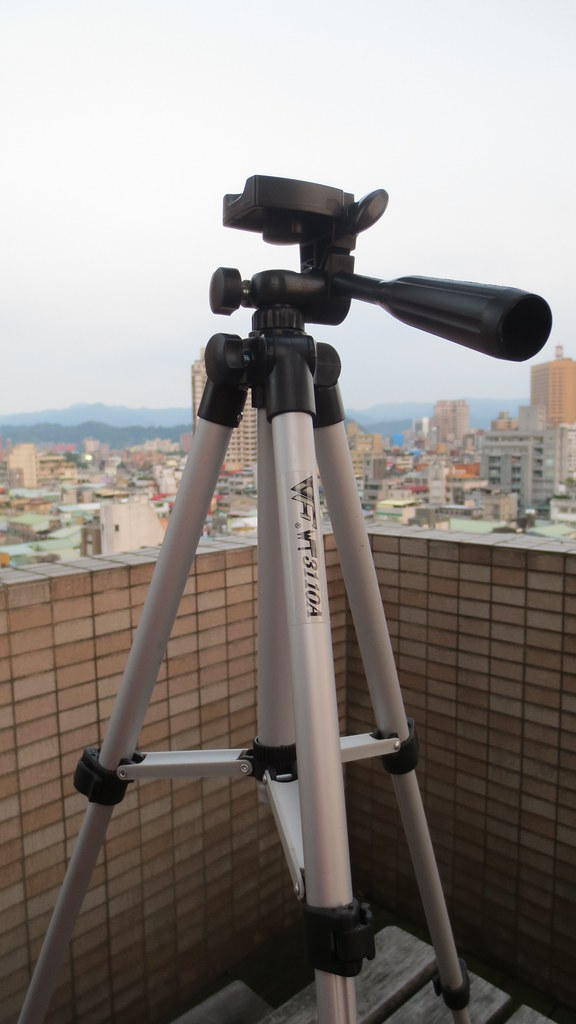 Tmart Tripod review 3