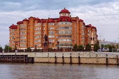 Astrakhan 116