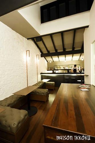 Maison Ikkoku Bar