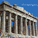 We are expecting you in Greece (Up Greek Tourism: The Parthenon)