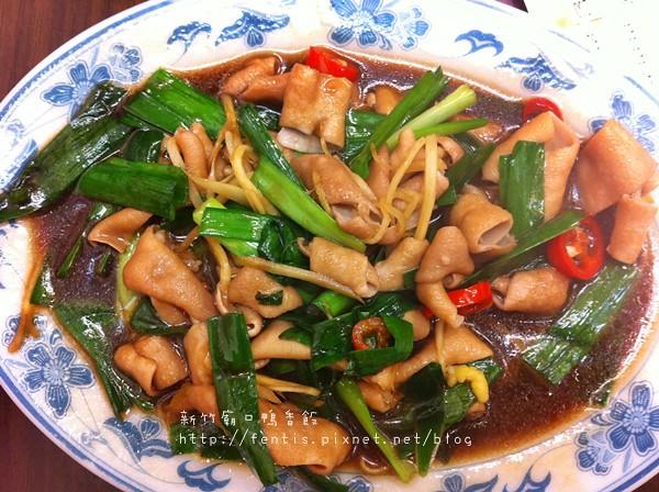 新竹鴨香飯4