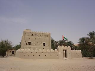 Oasis Liwa