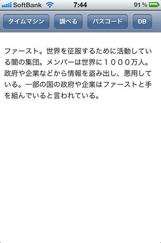 IMG_9195