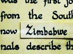 Bulawayo impressions - IMG_0038